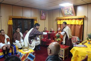 Merchang Ceremony